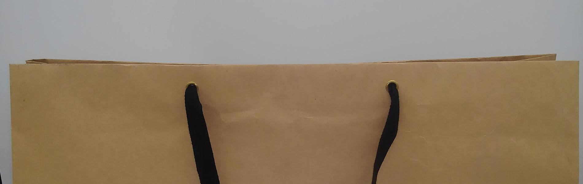枚葉手貼手提袋
